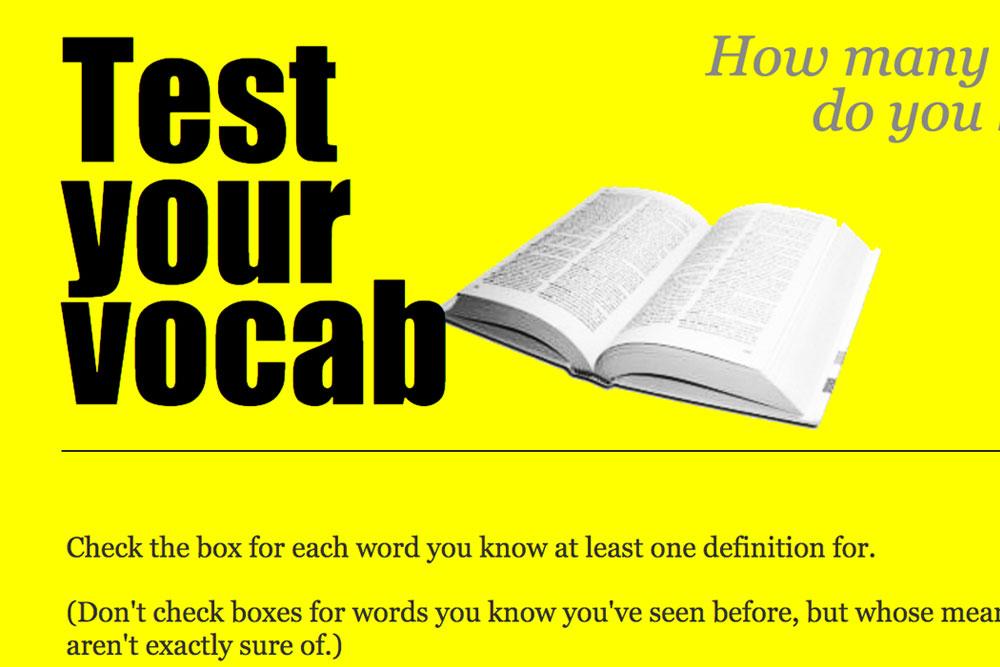 Test your vocabのトップページ